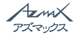 株式会社アズマックス