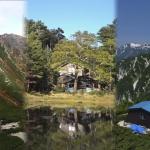 にっぽんトレッキング100スペシャル「山小屋物語」の詳細ページへ