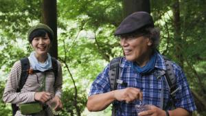 吉田類のにっぽん百低山「神奈川 大山」の詳細ページへ