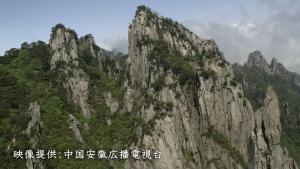 体感!グレートネイチャー「謎の立体山水画 ~中国・大黄山~」の詳細ページへ